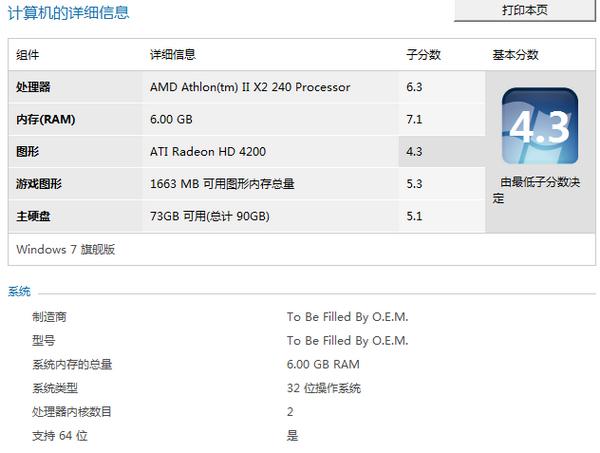 CPU64bit