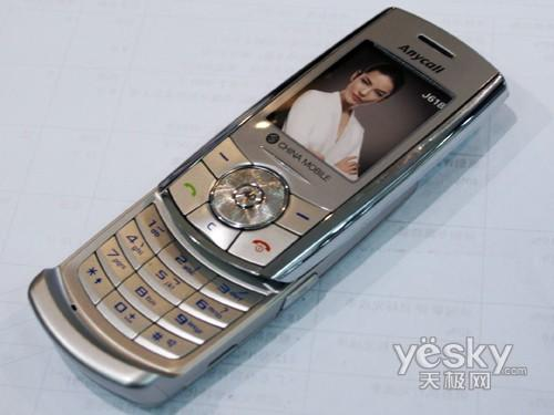 SamsungJ618