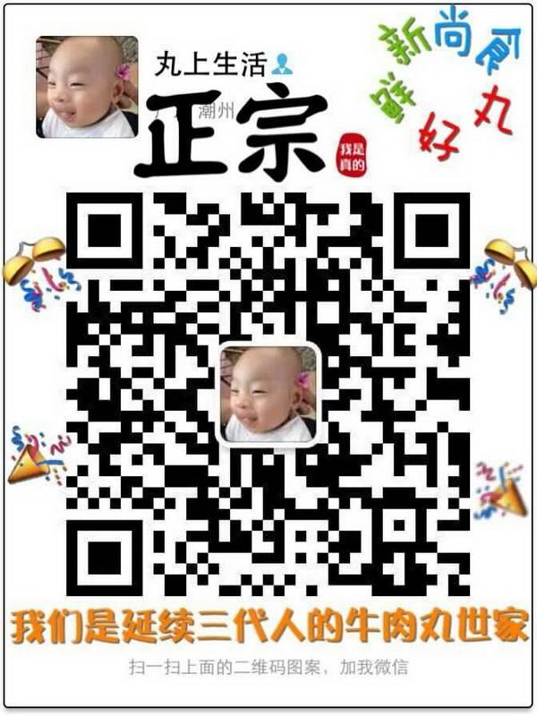 小林同志的微信